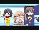 【ガルパ】3分間りみりんが漫才を提案する動画【3分間耐久】