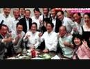 西日本で避難指示出た5日夜 自民党は安倍総理を交え懇親会を行い批判される