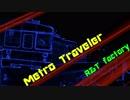 第27位:【NNI】Metro Traveler【80's Techno pop / Original】 thumbnail