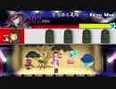 【第10回東方ニコ童祭】太子の達人