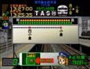 【TAS】ワンハンドルのTASさんが今度こそ715系に本気を出したようです【電車でGo!Pro】