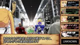 【シノビガミ】メガミリンカーネーション3話 【実卓リプレイ】