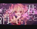 【猫村いろは SOFT】推定コンピュータ【VOCALOIDカバー】