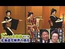 【ch北海道】こちらチャンネル北海道 Vol.19[桜H30/7/14]
