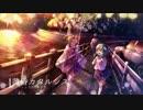 【第10回東方ニコ童祭】黄昏カタルシス ニコ童祭Edition【東方Vocal】