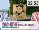 3分で歴代天皇紹介シリーズ! 「5代目 孝昭天皇」