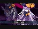 【Fate/Grand Order】 千の星と百の夜の夢 Part.02 【幕間の物語】[アビゲイル・ウィリアムズ]
