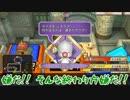 【プレイ動画】いたスト30th DQ&FFの世界でも金持ちになる!! 22軒目【カゲ】