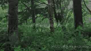 【第10回東方ニコ童祭】恋色マスタースパーク in 梅雨【東方自作アレンジ】