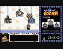 【RTA】スーパーマリオランド2 6つの金貨 Any% Glitchless 26分57秒 part2+Any% 2分59秒