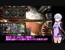 【Shadowverse】先行TNK?屍お・・・ダリスちゃんの前では無力!