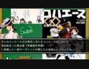 第24位:【FGO】岡田以蔵解説動画【土佐組万歳】 thumbnail