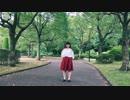 【なぎくん生誕動画】夏恋花火【デブの舞】【踊ってみた】
