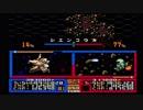 【ゆっくり音声】SDガンダムGX 30機制限 最大マップ その6