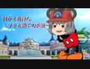 """【ポケモンUSM】ミヅキと殿下の""""炎統一"""" vol.3【PreludeCup】VS zoma"""