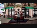 【実況】楽園から現実までの帰宅部活動記録【Caligula Overdose】Part07