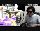 もこう vs HIKAKIN ボイパ対決 Bad Apple!! サビのみ