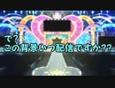 焔のラブライブ!SIF実況プレイSS #83「背景ください」