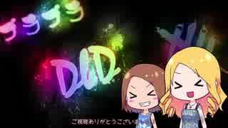 【Dead by Daylight】プラプラDbD  #2【ゆっくり実況プレイ】