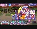 """【おそ松さん】へそくりウォーズ""""仁義なきおしばり 着物作戦&夏祭り戦争""""マジヤバ攻略"""