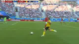 2018 FIFAワールドカップ 3位決定戦 ベルギー 対 イングランド