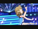【ミリシタ】桃子センパイ アナザーアピールまとめpart1【ミリオンライブ!】