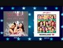第40位:K-POPほとんど洋楽のパクリだった?! パート2 thumbnail