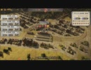 【実況】Railway Empire Part 14 前半