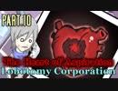【Lobotomy Corp】非日常的存在研究管理日誌 Part.10【ゆっくり実況】