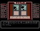 【低音な実況】救え!トマト姫  Part.14