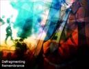 【初音ミク】Defragmenting Remembrance【オリジナル】