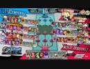 【wlw】罠マッチョきゃんどるで行くリンちゃん動画116 対面スキル型ドルミ [注目度1788]