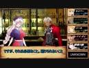 【シノビガミ】メガミリンカーネーション4話 【実卓リプレイ】