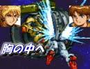 【プレイ動画】 新スーパーロボット大戦 part68