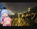 【ARK:Survival Evolved】琴葉調査隊 #6【ディロフォサウルス編】