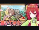 第93位:【お絵描き】デジタルで水彩塗描いてみた動画 thumbnail