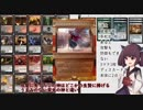【MO】ハゾレト様に血の生贄を(デッキ紹介)