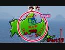 【ゆっくり+きりたん車載】中国地方5県 道の駅スタンプラリー Part 11【山口県編】