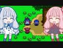 琴葉姉妹が遊ぶ!トルネコの大冒険 不思議のダンジョン♯6