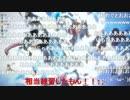 【FF14】シンジの絶アルテマウェポン突破