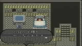 【ロマサガ2】自由に初見実況プレイ part18
