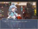 【第10回東方ニコ童祭】小傘が鍛冶をするゲームを作ってみてる 十七