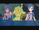 【ミリマス×HoI2】アイドルたちの日本内戦part1【都道府県大戦MOD】