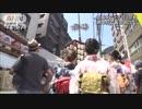 """気温38.7度に祇園祭の熱気 京都で多数の""""熱中症"""""""