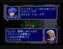 【えがお】ファイアーエムブレム紋章の謎を実況プレイ part81