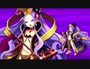 【Fate/Grand Order】 女帝VS Part.02 【幕間の物語】[不夜城のアサシン]※真名注意
