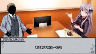 【ブラッドムーン】漆黒より黒いモノ 第二話【実卓リプレイ】