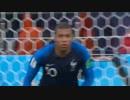 超大作【少し男子会あり】W杯決勝 フランス × クロアチア 【おなじみエンディングもあり】
