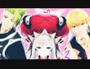 【Fate/MMD】マリーちゃんセンターでshake it!【1080p】
