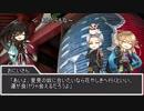 【刀剣CoC】 大正茶番劇 一幕目 【実卓リプレイ】